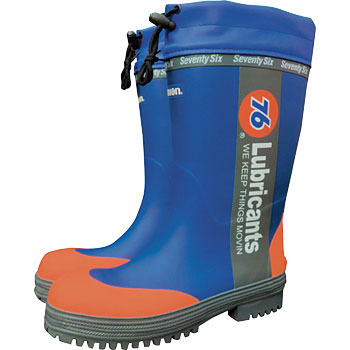 SB-760 76 Safety Boots Blue