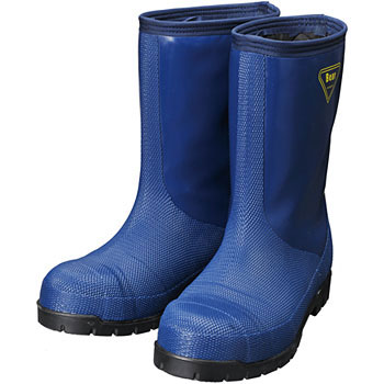 Rubber Boots Refrigerator Length -40 degree C