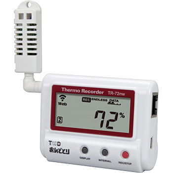 Thermo Hydro Datalogger