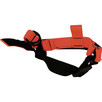 Boots Security Strap