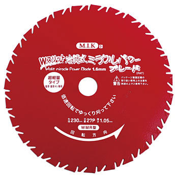 W slit Iwama formula Miracle power blade WMR type
