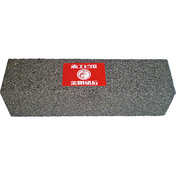LOBSTER Grindstone  C angle medium