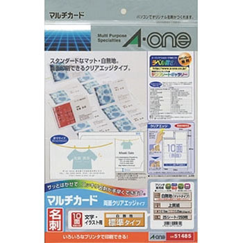 Multi Card Business Card Double-Sided Clear Edge Type