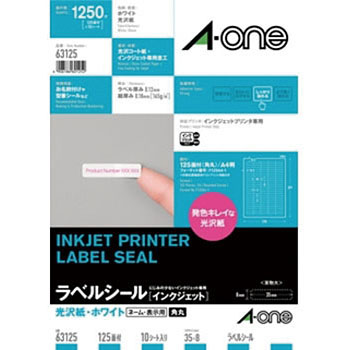 Label Affixed Ink Jet Glossy Paper