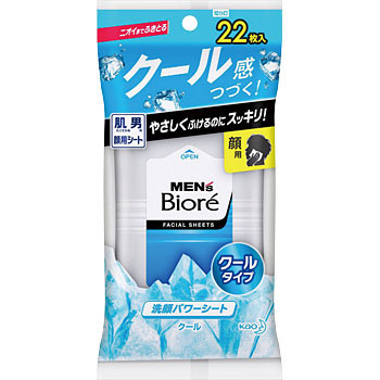 Men's Biore cleansing power seat