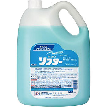 "Liquid Laundry Detergent,""Kao Softer"""