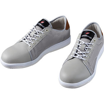 Safety Sneakers S1161