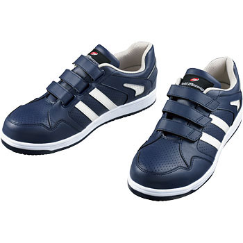 Safety Sneakers S2152