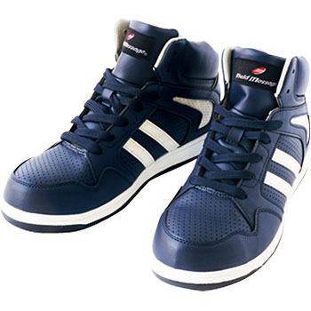 Safety Sneakers S2153
