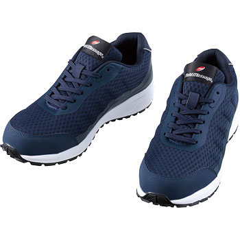 Safety Sneakers S2161