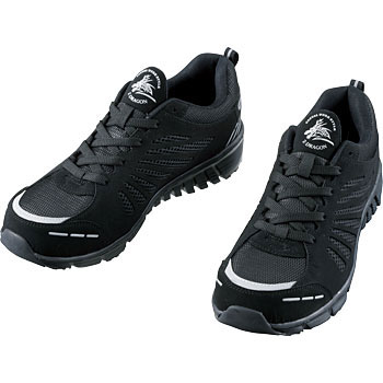 Safety Sneakers S4161