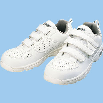 Safety Sneakers S8052R