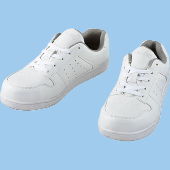 Safety Sneakers S2071R