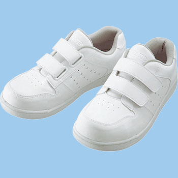Safety Sneakers S2072R