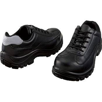 Safety Sneakers S6061R