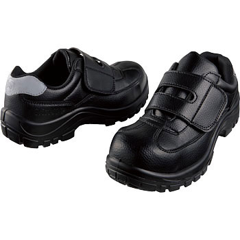 Safety Sneakers S6062R