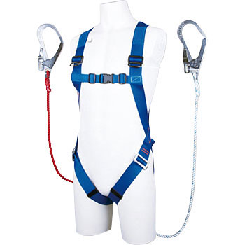 Blue Safety Belt