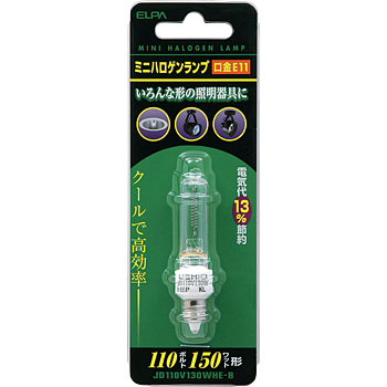 Mini halogen lamp