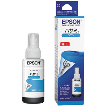 Epson Ink Bottle HSM