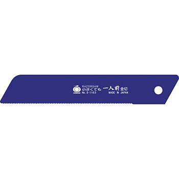 Single Edged Saw Razorsaw Metal Cut Replacement Blade