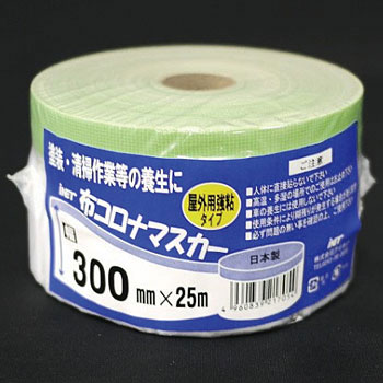 Cloth Koronamasuka -