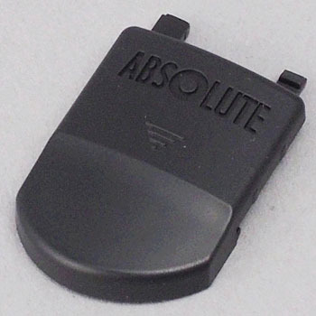 Standard ABS Digimatic Caliper Battery Cover