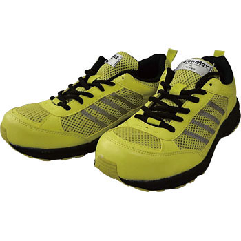Safety Sneaker Arrow Max 73