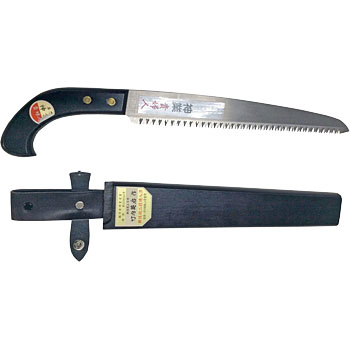Single Edged Saw