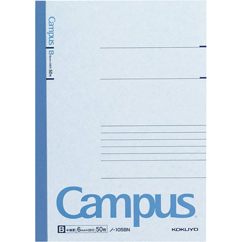 Campus Note, Medium Horizontal Line