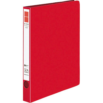 Ring Binder PP