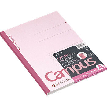 Campus Notes (A4) 3 books pack A ruffled