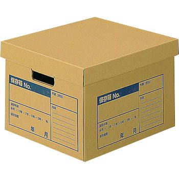 Document storage box A4 file KOKUYO Document Storage Boxes [MonotaRO Singapore] A4-FBX2  sc 1 st  MonotaRO Singapore & Document storage box A4 file KOKUYO Document Storage Boxes [MonotaRO ...