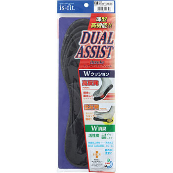 is-fit Dual Assist Insoles