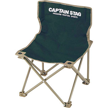 CS Compact Chair