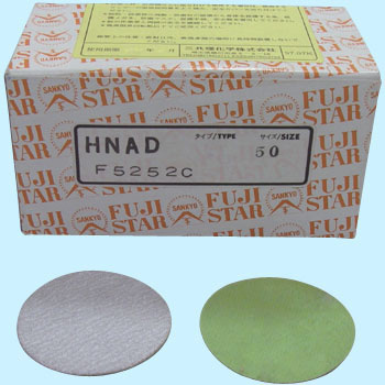 "Sanding Paper, ""High Pitch Paper Green"""