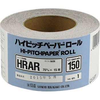 "Sanding Paper, ""High Pitch Paper Blue"""