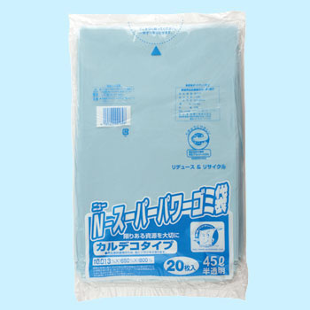 New Super Power Garbage Bag, Recycled Material