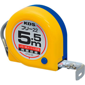 Double-faced Measuring Tape