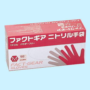 FACT GEAR Nitrile Gloves Standard