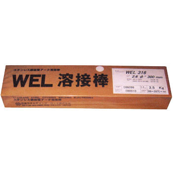 Welding Rod For Stainless Steel