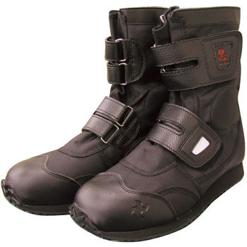 Work Shoes for High Altitude Shinobi, Endurance