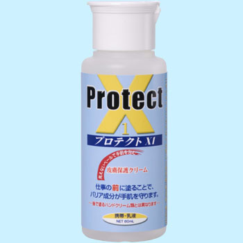 Skin Protection Cream, PROTECT X1