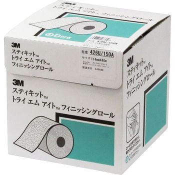 "Abrasive Paper Roll ,""StikitTM Finishing Roll 426U"""