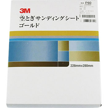 Gold Polishing Sheet Blank