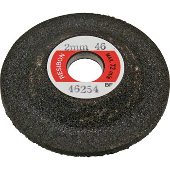 "Mini Grinding Wheel, ""Mini Skill Touch MS"""