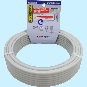TV Wiring Cables S4C-FB