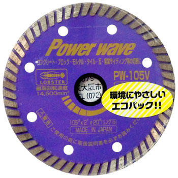 Power Wave, Diamond Wheel