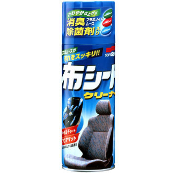 New Fabric Seat Cleaner
