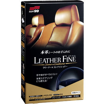 Car Interior Cleaner Leather Fine