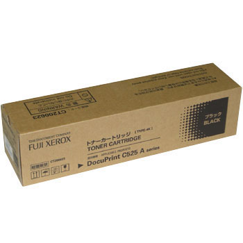 DocuPrint C525A Toner Cartridge, Genuine
